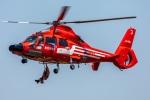 まんぼ しりうすさんが、荒川戸田橋球場で撮影した東京消防庁航空隊 AS365N3 Dauphin 2の航空フォト(写真)