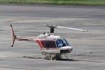 camelliaさんが、静岡空港で撮影したヘリサービス 206B-3 JetRanger IIIの航空フォト(写真)