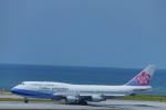 ま~くんさんが、那覇空港で撮影したチャイナエアライン 747-409の航空フォト(写真)