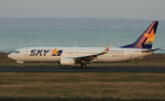CL&CLさんが、奄美空港で撮影したスカイマーク 737-86Nの航空フォト(写真)