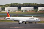 KAZFLYERさんが、成田国際空港で撮影したフィリピン航空 A321-231の航空フォト(写真)