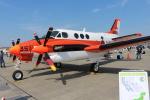 OMAさんが、岩国空港で撮影した海上自衛隊 TC-90 King Air (C90)の航空フォト(写真)