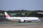 KAZFLYERさんが、成田国際空港で撮影したチャイナエアライン A350-941XWBの航空フォト(写真)