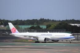 KAZFLYERさんが、成田国際空港で撮影したチャイナエアライン A350-941の航空フォト(飛行機 写真・画像)