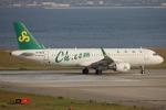 徳兵衛さんが、関西国際空港で撮影した春秋航空 A320-214の航空フォト(写真)