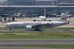 みるぽんたさんが、羽田空港で撮影した日本航空 777-246の航空フォト(写真)