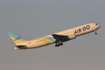 みるぽんたさんが、羽田空港で撮影したAIR DO 767-33A/ERの航空フォト(写真)