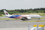 eagletさんが、成田国際空港で撮影したマレーシア航空 A350-941XWBの航空フォト(写真)