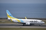金魚さんが、中部国際空港で撮影したAIR DO 737-781の航空フォト(写真)