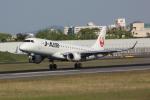 deideiさんが、伊丹空港で撮影したジェイ・エア ERJ-190-100(ERJ-190STD)の航空フォト(写真)