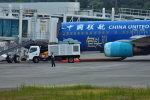 mojioさんが、静岡空港で撮影した中国聯合航空 737-8HXの航空フォト(写真)
