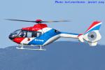 いおりさんが、福岡空港で撮影した毎日新聞社 EC135T1の航空フォト(写真)