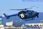 いおりさんが、福岡空港で撮影した西日本空輸 BK117C-2の航空フォト(写真)