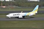 kumagorouさんが、新千歳空港で撮影したAIR DO 737-781の航空フォト(飛行機 写真・画像)