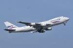 Yukipaさんが、成田国際空港で撮影したシルクウェイ・ウェスト・エアラインズ 747-4H6F/SCDの航空フォト(飛行機 写真・画像)