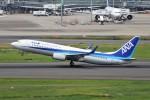 YASKYさんが、羽田空港で撮影した全日空 737-881の航空フォト(写真)