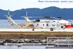いおりさんが、大村航空基地で撮影した海上自衛隊 SH-60Jの航空フォト(写真)