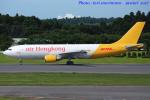 いおりさんが、成田国際空港で撮影したエアー・ホンコン A300F4-605Rの航空フォト(写真)