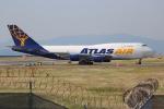 OMAさんが、岩国空港で撮影したアトラス航空 747-45E(BDSF)の航空フォト(飛行機 写真・画像)