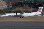 いおりさんが、福岡空港で撮影した日本エアコミューター DHC-8-402Q Dash 8の航空フォト(写真)