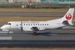 いおりさんが、福岡空港で撮影した日本エアコミューター 340Bの航空フォト(写真)