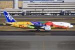 とらとらさんが、羽田空港で撮影した全日空 777-281/ERの航空フォト(飛行機 写真・画像)