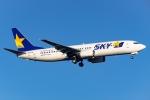 Ariesさんが、新千歳空港で撮影したスカイマーク 737-8HXの航空フォト(写真)