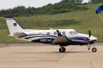 ドリさんが、福島空港で撮影したアジア航測 C90GTi King Airの航空フォト(写真)