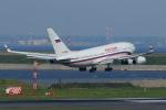 多摩川崎2Kさんが、羽田空港で撮影したロシア連邦保安庁 Il-96-300の航空フォト(写真)