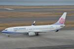 B747‐400さんが、中部国際空港で撮影したチャイナエアライン 737-8SHの航空フォト(写真)
