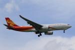 ★azusa★さんが、シンガポール・チャンギ国際空港で撮影した香港航空 A330-243Fの航空フォト(写真)