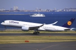 とらとらさんが、羽田空港で撮影したルフトハンザドイツ航空 A350-941XWBの航空フォト(写真)