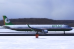 とらとらさんが、新千歳空港で撮影したエバー航空 A321-211の航空フォト(写真)