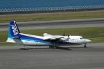 髪刈虫(かみきりむし)さんが、中部国際空港で撮影したエアーセントラル 50の航空フォト(写真)