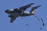 betaさんが、入間飛行場で撮影した航空自衛隊 C-1の航空フォト(写真)
