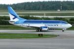 Hiro-hiroさんが、ストックホルム・アーランダ空港で撮影したエストニアン・エア 737-5Q8の航空フォト(写真)