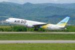 kuraykiさんが、旭川空港で撮影したAIR DO 767-33A/ERの航空フォト(写真)