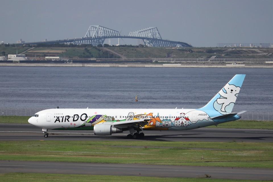 KAZFLYERさんのAIR DO Boeing 767-300 (JA602A) 航空フォト