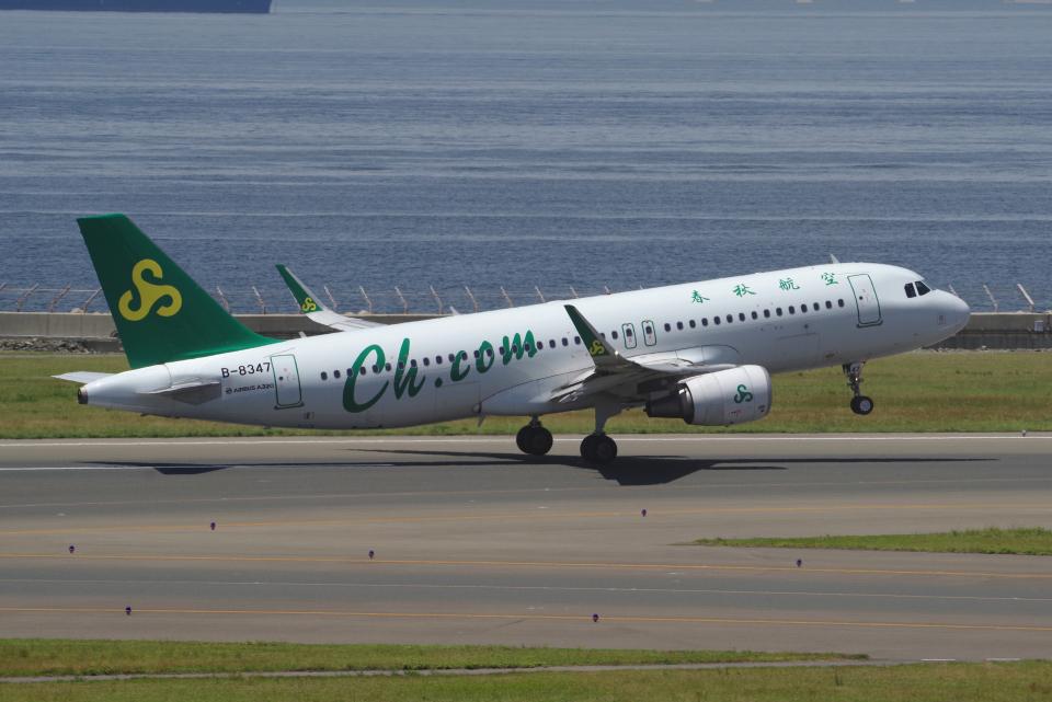 yabyanさんの春秋航空 Airbus A320 (B-8347) 航空フォト