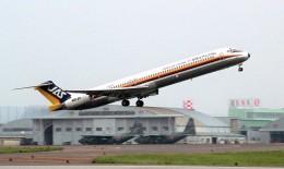 ハミングバードさんが、名古屋飛行場で撮影した日本エアシステム MD-81 (DC-9-81)の航空フォト(飛行機 写真・画像)