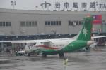 JA8037さんが、台中空港で撮影した立栄航空 ATR-72-600の航空フォト(写真)