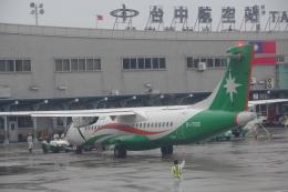 JA8037さんが、台中空港で撮影した立栄航空 ATR-72-600の航空フォト(飛行機 写真・画像)