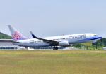 じーく。さんが、広島空港で撮影したチャイナエアライン 737-8ALの航空フォト(写真)