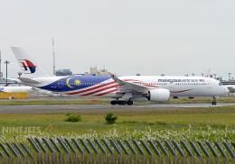 NINEJETSさんが、成田国際空港で撮影したマレーシア航空 A350-941の航空フォト(飛行機 写真・画像)