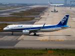 名無しの権兵衛さんが、関西国際空港で撮影した全日空 A320-271Nの航空フォト(写真)