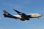mogusaenさんが、成田国際空港で撮影したアトラス航空 747-47UF/SCDの航空フォト(飛行機 写真・画像)