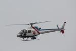 だいまる。さんが、岡南飛行場で撮影したつくば航空 AS350B Ecureuilの航空フォト(写真)
