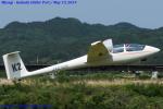 Chofu Spotter Ariaさんが、角田滑空場で撮影した日本個人所有 ASK 21の航空フォト(飛行機 写真・画像)