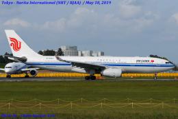 Chofu Spotter Ariaさんが、成田国際空港で撮影した中国国際航空 A330-243の航空フォト(写真)