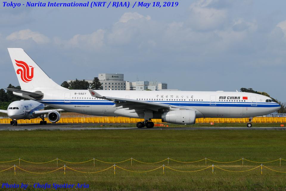 Chofu Spotter Ariaさんの中国国際航空 Airbus A330-200 (B-5927) 航空フォト